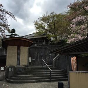 ぶらり箱根一人旅【天山湯治郷・箱根ハイランドホテル】