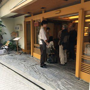 GW長野温泉紀行3【6つの源泉を持つ宿・古久宿】