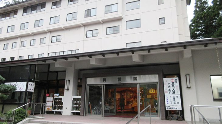 神域と温泉で強力にパワーチャージ!三峯神社宿坊・興雲閣