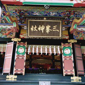 浄化パワーで悪いものを追い払って開運も!三峯神社の奥宮登山