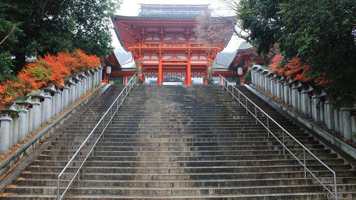 かるたの聖地「ちはやふる」ファン垂涎の近江歓学館と【近江神宮】