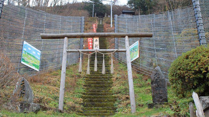 諏訪大社上社近くの足湯と、天空の長寿神の北斗神社
