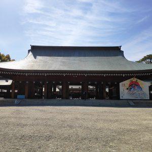 日本建国の地に建つ、神武天皇を祀る広々とした神社【橿原神宮】