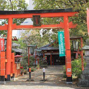 著名人も訪れる、ほんわり温かい源九郎稲荷神社と、大事な教訓を教わったかもしれない話