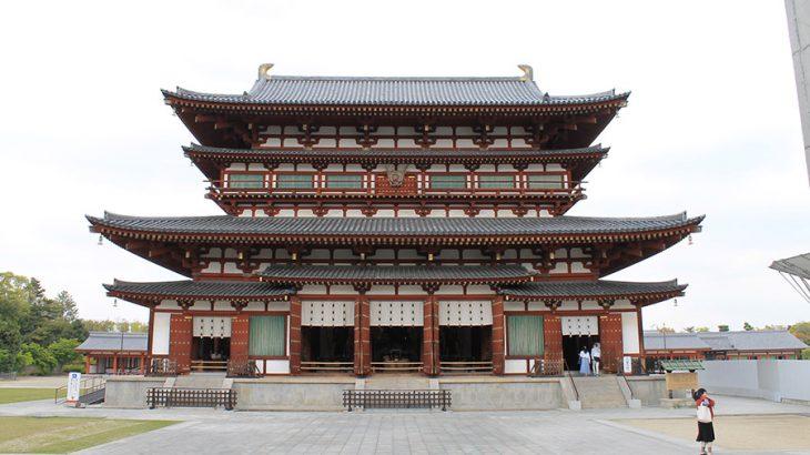 薬師寺の力の強い薬師三尊と、仏様の粋な計らいの話