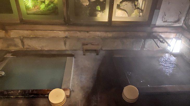関東でも二つしかない、自然湧出の硫黄泉を持つ宿【箱根 きのくにや】と、山梨の浅間さんと箱根神社