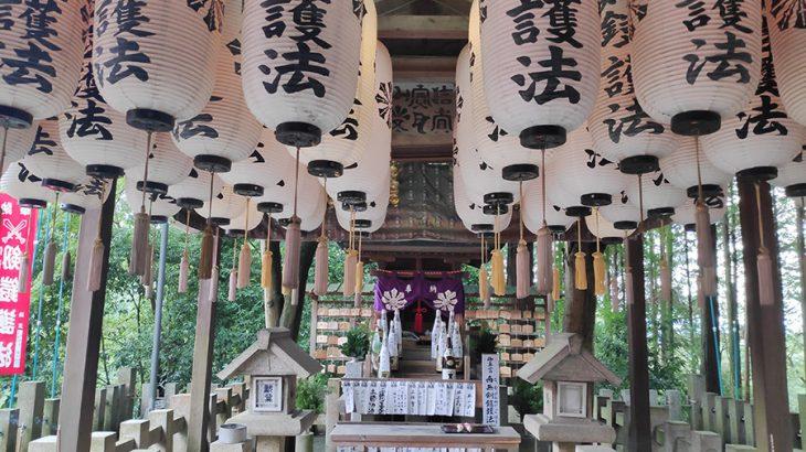神仏を巡る旅、出雲奈良熊野伊勢旅行② 奈良