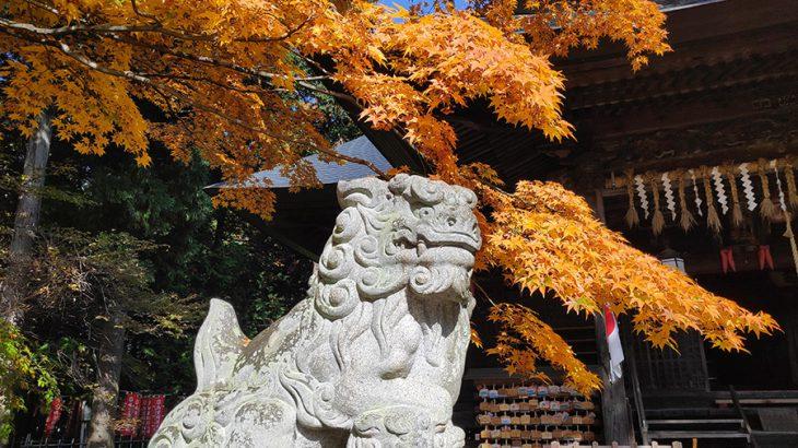 紅葉が彩る、富士吉田周辺の三社を歩く