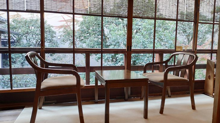 居心地最高!日本のおもてなしを体現する京都老舗旅館【柊家別館】
