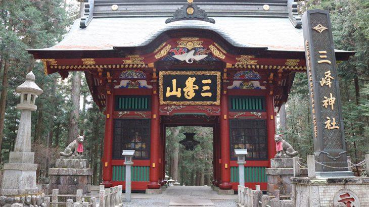 秩父三社と、三峯神社の眷属拝借再び